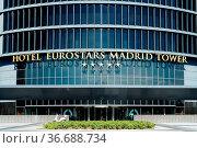 Madrid, Spain - June 14, 2020: Entrance to Eurostars Madrid Tower... Стоковое фото, фотограф Zoonar.com/@jjfarquitectos / age Fotostock / Фотобанк Лори