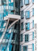 Prague, Czech Republic - August 20, 2017: Futuristic architecture... Стоковое фото, фотограф Zoonar.com/@jjfarquitectos / easy Fotostock / Фотобанк Лори