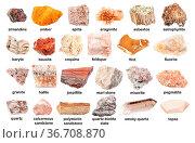 Set of various unpolished stones with names (asbestos, fluorite, aplite... Стоковое фото, фотограф Zoonar.com/Valery Voennyy / easy Fotostock / Фотобанк Лори