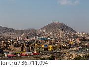 Lima, Peru - September 5, 2015: Photograph of the hill San Cristobal... Стоковое фото, фотограф Zoonar.com/Oliver Foerstner / easy Fotostock / Фотобанк Лори