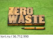 Zero waste - word abstract in vintage letterpress wood type against... Стоковое фото, фотограф Zoonar.com/Marek Uliasz / easy Fotostock / Фотобанк Лори