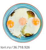 Appetizing scrambled eggs with eggplant closeup. Vegan appetizer. Стоковое фото, фотограф Яков Филимонов / Фотобанк Лори