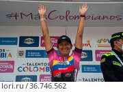 Miryam Nuñez celebrates her stage win during the last stage finals... Редакционное фото, фотограф Chepa Beltran / age Fotostock / Фотобанк Лори