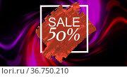 Image of 50 percent sale over orange stain on black background. Стоковое фото, агентство Wavebreak Media / Фотобанк Лори