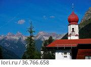 Blick zur Hornbachkette, Allgäuer Alpen, Österreich, Tirol, Standort... Стоковое фото, фотограф Zoonar.com/Jürgen Vogt / easy Fotostock / Фотобанк Лори