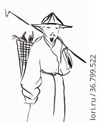 Chinese peasant with basket on the back hand drawn in sumi-e style... Стоковое фото, фотограф Zoonar.com/Valery Voennyy / easy Fotostock / Фотобанк Лори