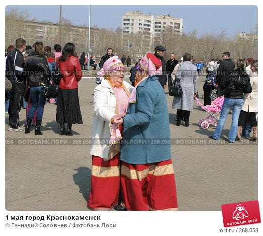 Купить «1 мая город Краснокаменск», фото № 268058, снято 1 мая 2008 г. (c) Геннадий Соловьев / Фотобанк Лори