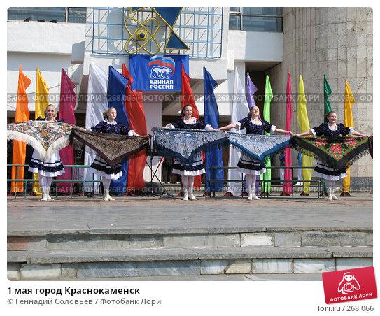 Купить «1 мая город Краснокаменск», фото № 268066, снято 1 мая 2008 г. (c) Геннадий Соловьев / Фотобанк Лори