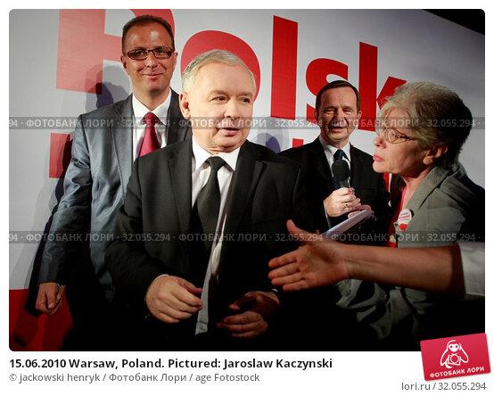 15.06.2010 Warsaw, Poland. Pictured: Jaroslaw Kaczynski. Редакционное фото, фотограф jackowski henryk / age Fotostock / Фотобанк Лори