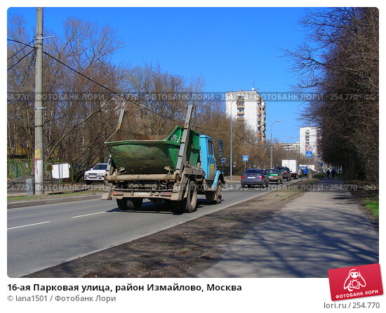 16-ая Парковая улица, район Измайлово, Москва, эксклюзивное фото № 254770, снято 9 апреля 2008 г. (c) lana1501 / Фотобанк Лори