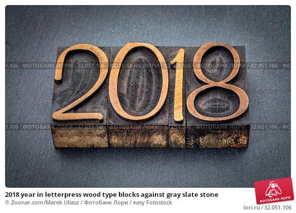 2018 year in letterpress wood type blocks against gray slate stone. Стоковое фото, фотограф Zoonar.com/Marek Uliasz / easy Fotostock / Фотобанк Лори
