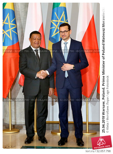 25.04.2018 Warsaw, Poland. Prime Minister of Poland Mateusz Morawiecki at the meeting with The President of the Federal Democratic Republic of Ethiopia Mulatu Teshome. Редакционное фото, фотограф Kleta / age Fotostock / Фотобанк Лори