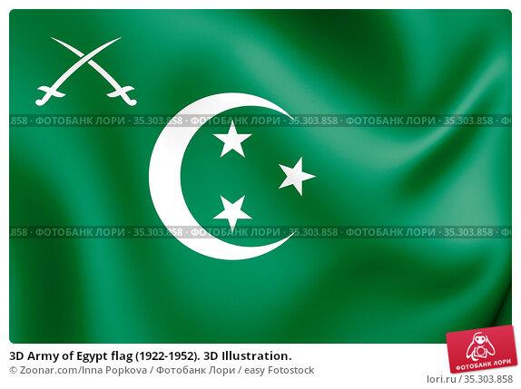 3D Army of Egypt flag (1922-1952). 3D Illustration. Стоковое фото, фотограф Zoonar.com/Inna Popkova / easy Fotostock / Фотобанк Лори