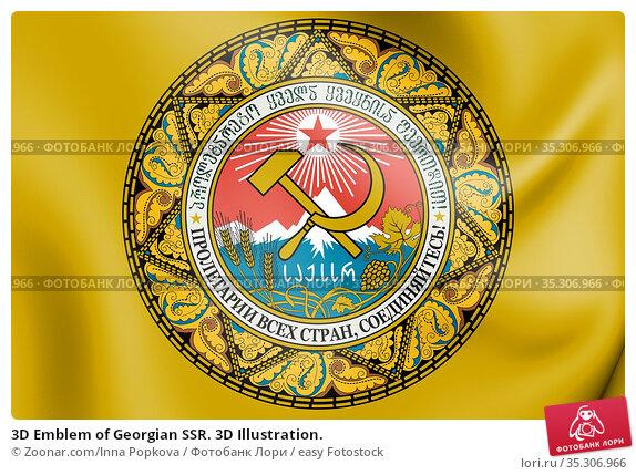 3D Emblem of Georgian SSR. 3D Illustration. Стоковое фото, фотограф Zoonar.com/Inna Popkova / easy Fotostock / Фотобанк Лори
