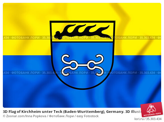 3D Flag of Kirchheim unter Teck (Baden-Wurttemberg), Germany. 3D Illustration... Стоковое фото, фотограф Zoonar.com/Inna Popkova / easy Fotostock / Фотобанк Лори