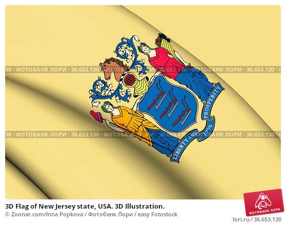 3D Flag of New Jersey state, USA. 3D Illustration. Стоковое фото, фотограф Zoonar.com/Inna Popkova / easy Fotostock / Фотобанк Лори