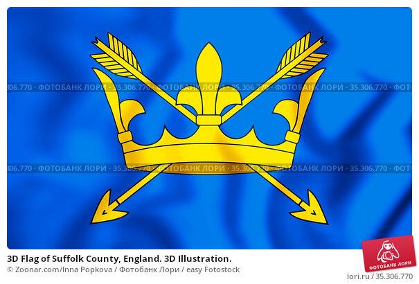 3D Flag of Suffolk County, England. 3D Illustration. Стоковое фото, фотограф Zoonar.com/Inna Popkova / easy Fotostock / Фотобанк Лори