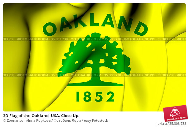 3D Flag of the Oakland, USA. Close Up. Стоковое фото, фотограф Zoonar.com/Inna Popkova / easy Fotostock / Фотобанк Лори
