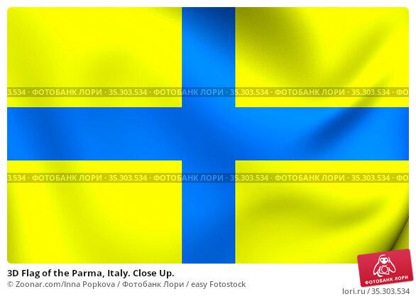 3D Flag of the Parma, Italy. Close Up. Стоковое фото, фотограф Zoonar.com/Inna Popkova / easy Fotostock / Фотобанк Лори