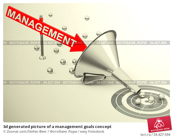 3d generated picture of a management goals concept. Стоковое фото, фотограф Zoonar.com/Stefan Beer / easy Fotostock / Фотобанк Лори