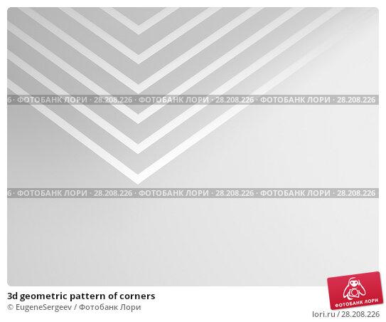 Купить «3d geometric pattern of corners», иллюстрация № 28208226 (c) EugeneSergeev / Фотобанк Лори