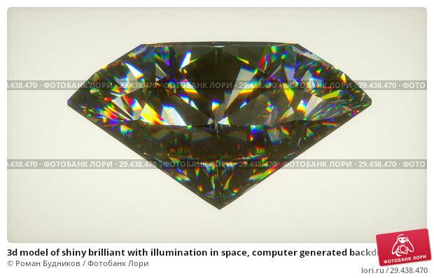 Купить «3d model of shiny brilliant with illumination in space, computer generated backdrop», иллюстрация № 29438470 (c) Роман Будников / Фотобанк Лори