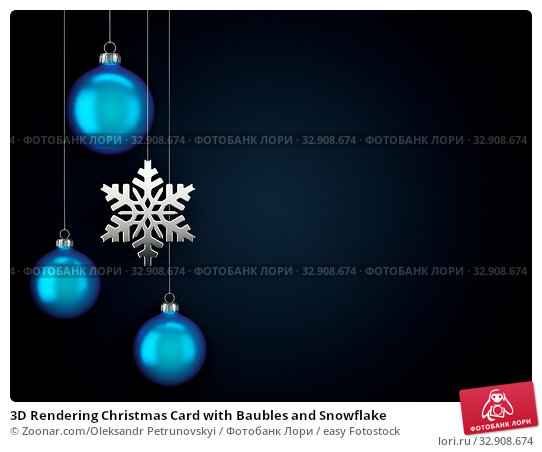 3D Rendering Christmas Card with Baubles and Snowflake. Стоковое фото, фотограф Zoonar.com/Oleksandr Petrunovskyi / easy Fotostock / Фотобанк Лори