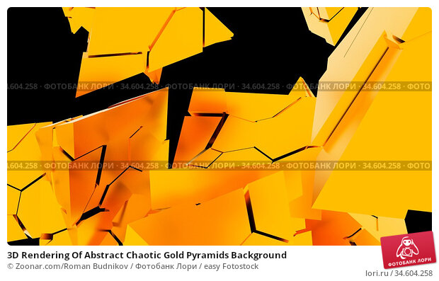 3D Rendering Of Abstract Chaotic Gold Pyramids Background. Стоковое фото, фотограф Zoonar.com/Roman Budnikov / easy Fotostock / Фотобанк Лори