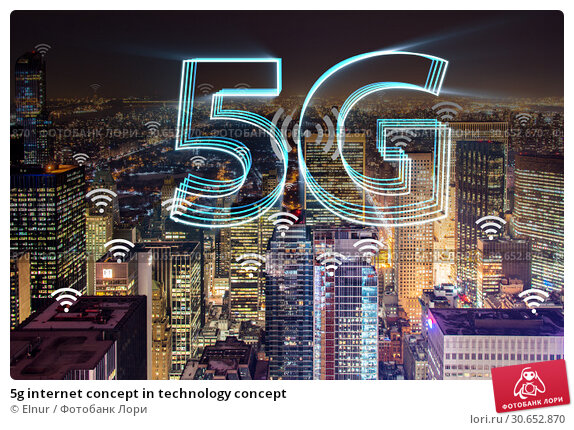 5g internet concept in technology concept. Стоковое фото, фотограф Elnur / Фотобанк Лори