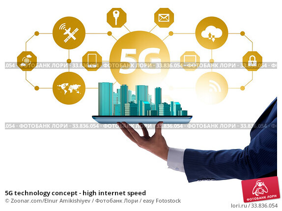 Купить «5G technology concept - high internet speed», фото № 33836054, снято 26 мая 2020 г. (c) easy Fotostock / Фотобанк Лори