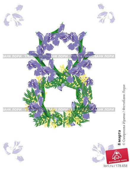 Купить «8 марта», иллюстрация № 178658 (c) Смирнова Ирина / Фотобанк Лори
