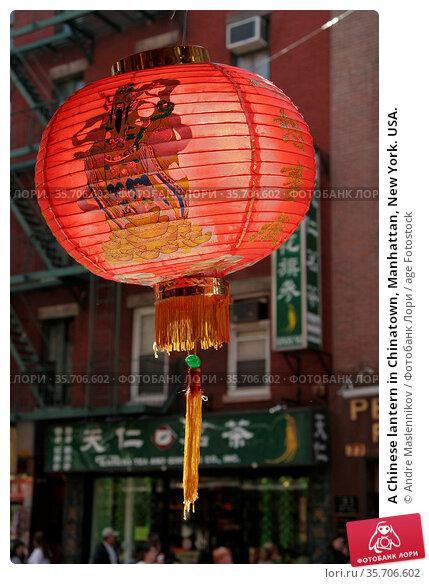 A Chinese lantern in Chinatown, Manhattan, New York. USA. Стоковое фото, фотограф Andre Maslennikov / age Fotostock / Фотобанк Лори