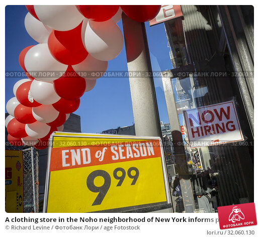 A clothing store in the Noho neighborhood of New York informs potential employees that it is hiring, as well as having an 'End of Season' sale, seen on... Стоковое фото, фотограф Richard Levine / age Fotostock / Фотобанк Лори
