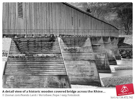 A detail view of a historic wooden covered bridge across the Rhine... Стоковое фото, фотограф Zoonar.com/Nando Lardi / easy Fotostock / Фотобанк Лори