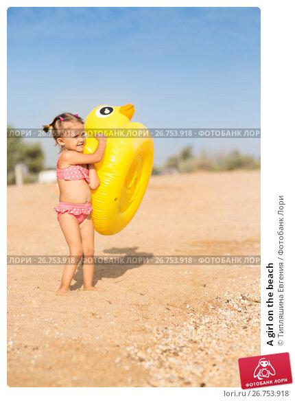 Купить «A girl on the beach», фото № 26753918, снято 28 июля 2017 г. (c) Типляшина Евгения / Фотобанк Лори