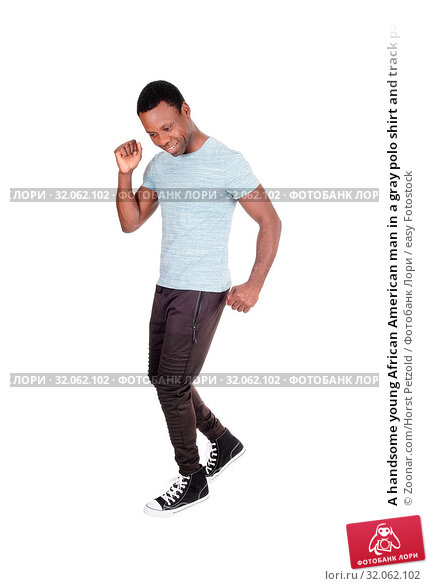 A handsome young African American man in a gray polo shirt and track pants dancing all by himself, isolated for white background. Стоковое фото, фотограф Zoonar.com/Horst Petzold / easy Fotostock / Фотобанк Лори