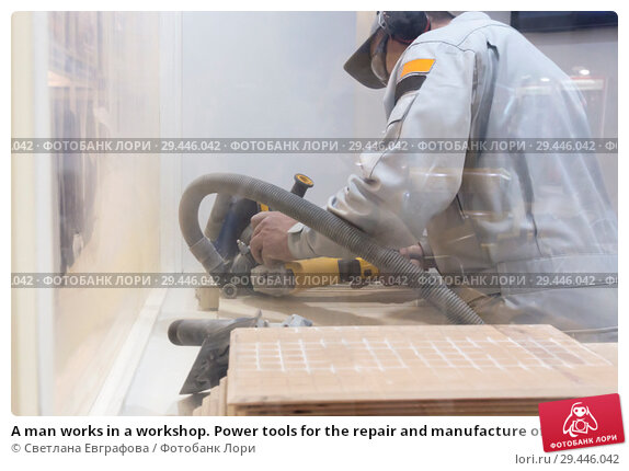 Купить «A man works in a workshop. Power tools for the repair and manufacture of parts in the hands of man.», фото № 29446042, снято 8 ноября 2018 г. (c) Светлана Евграфова / Фотобанк Лори