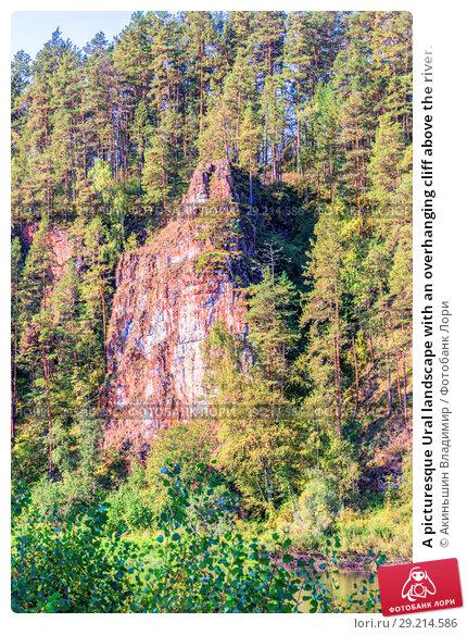 Купить «A picturesque Ural landscape with an overhanging cliff above the river.», фото № 29214586, снято 8 сентября 2017 г. (c) Акиньшин Владимир / Фотобанк Лори