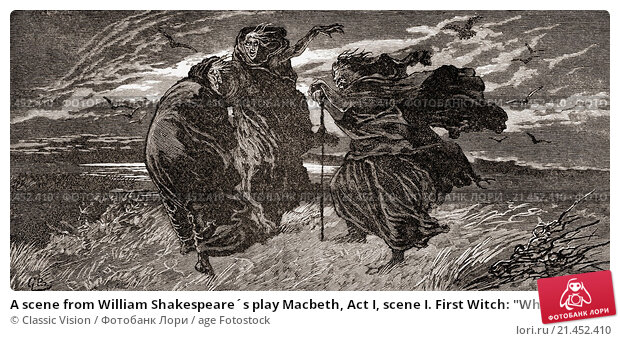 an analysis of the act one scene three in macbeth a play by william shakespeare Chapter summary for william shakespeare's macbeth, act 1 scene 1 summary find a summary of this and each chapter of macbeth chapter summary for william shakespeare's macbeth, act 1 scene 1 summary.