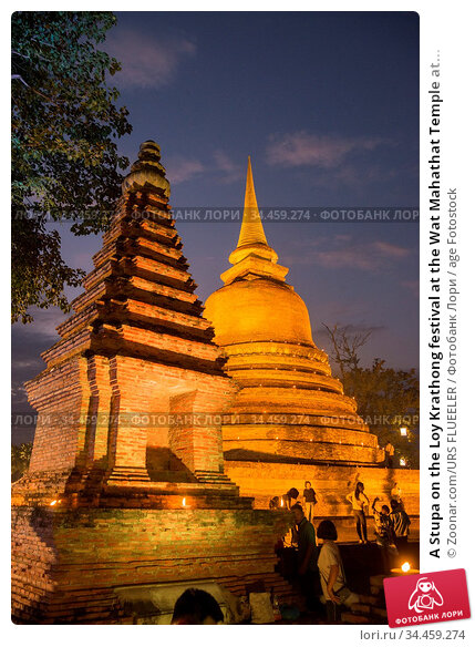 A Stupa on the Loy Krathong festival at the Wat Mahathat Temple at... Стоковое фото, фотограф Zoonar.com/URS FLUEELER / age Fotostock / Фотобанк Лори