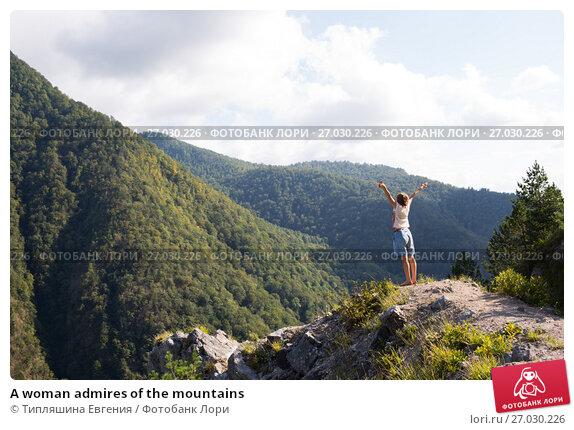 A woman admires of the mountains, фото № 27030226, снято 25 сентября 2017 г. (c) Типляшина Евгения / Фотобанк Лори