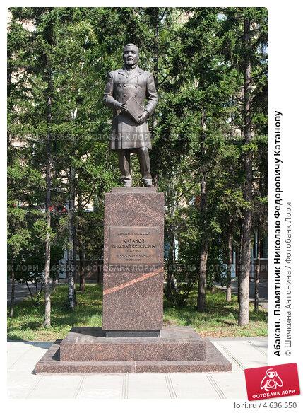 Где купить памятник в абакане память памятники на тушинской