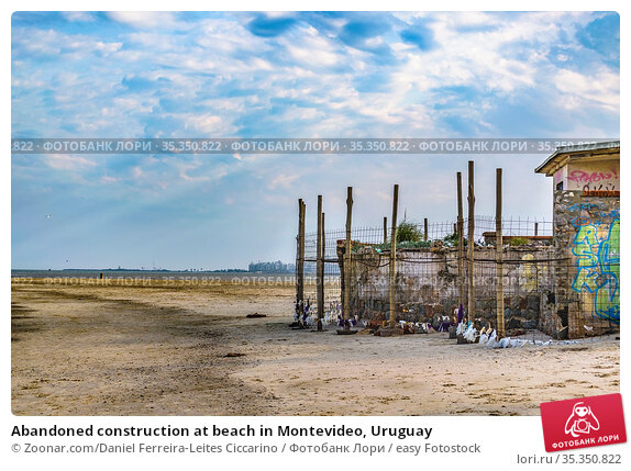 Abandoned construction at beach in Montevideo, Uruguay. Стоковое фото, фотограф Zoonar.com/Daniel Ferreira-Leites Ciccarino / easy Fotostock / Фотобанк Лори