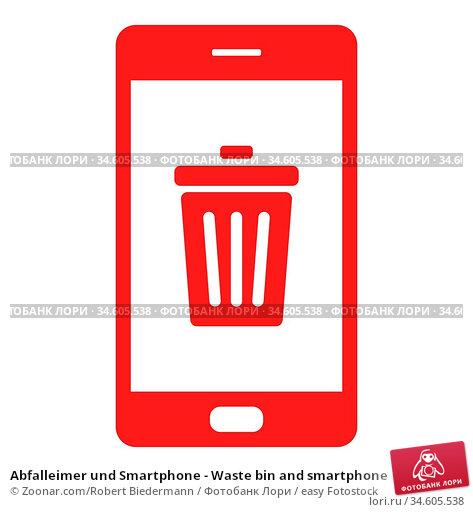 Abfalleimer und Smartphone - Waste bin and smartphone. Стоковое фото, фотограф Zoonar.com/Robert Biedermann / easy Fotostock / Фотобанк Лори