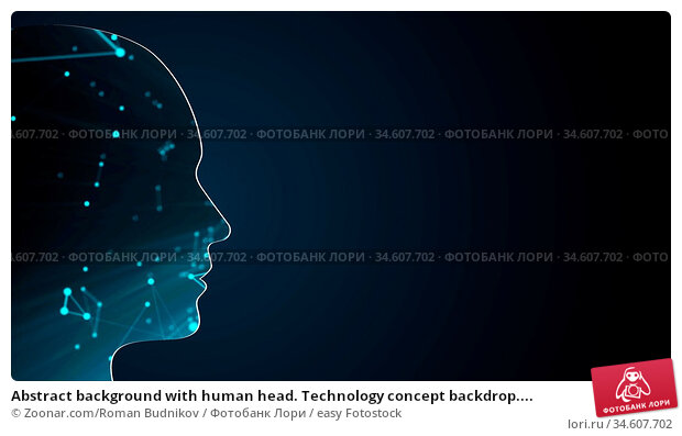 Abstract background with human head. Technology concept backdrop.... Стоковое фото, фотограф Zoonar.com/Roman Budnikov / easy Fotostock / Фотобанк Лори