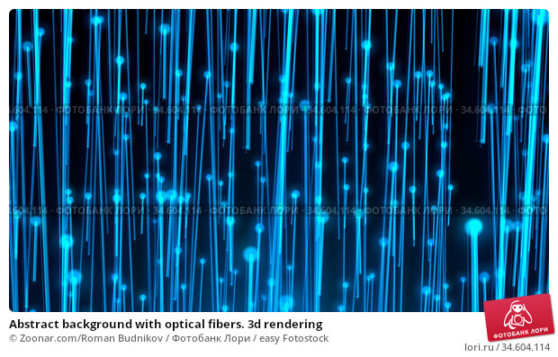 Abstract background with optical fibers. 3d rendering. Стоковое фото, фотограф Zoonar.com/Roman Budnikov / easy Fotostock / Фотобанк Лори