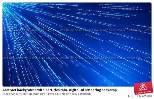 Abstract background with particles rain. Digital 3d rendering backdrop. Стоковое фото, фотограф Zoonar.com/Roman Budnikov / easy Fotostock / Фотобанк Лори
