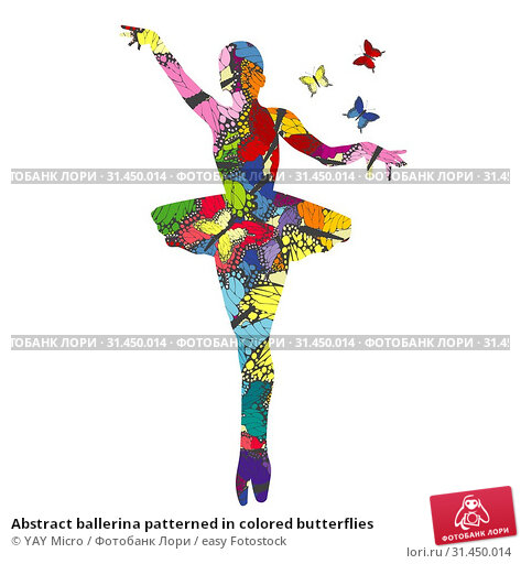 Abstract ballerina patterned in colored butterflies. Стоковое фото, фотограф YAY Micro / easy Fotostock / Фотобанк Лори