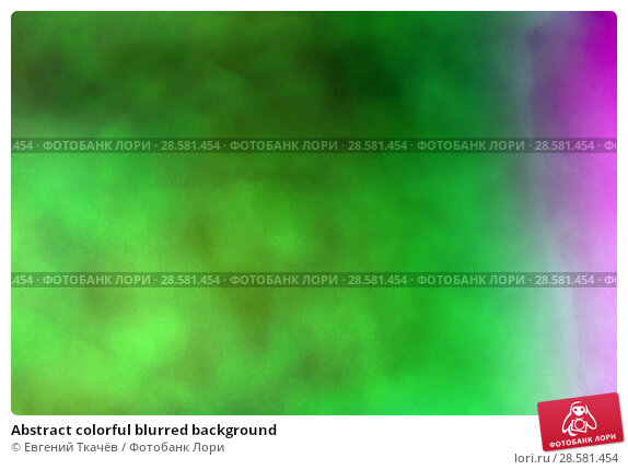 Купить «Abstract colorful blurred background», фото № 28581454, снято 13 августа 2016 г. (c) Евгений Ткачёв / Фотобанк Лори