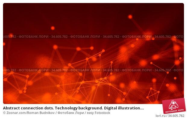 Abstract connection dots. Technology background. Digital illustration... Стоковое фото, фотограф Zoonar.com/Roman Budnikov / easy Fotostock / Фотобанк Лори